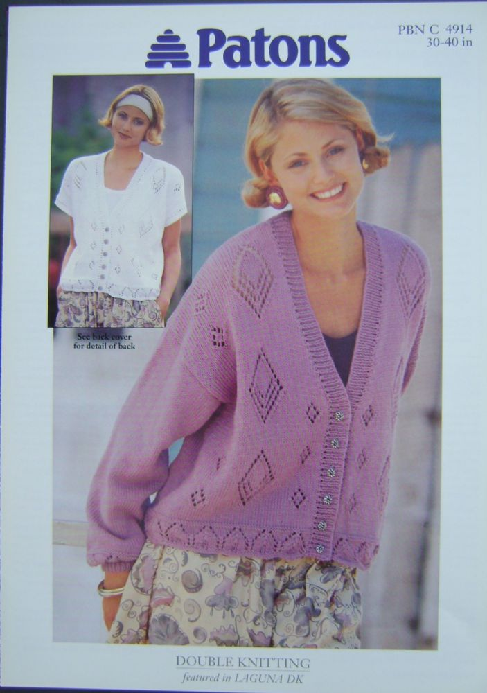 Patons Knitting Pattern 4914